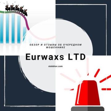 Полная проверка брокера Eurwaxs LTD: изучение сайта, документов и отзывов инвесторов