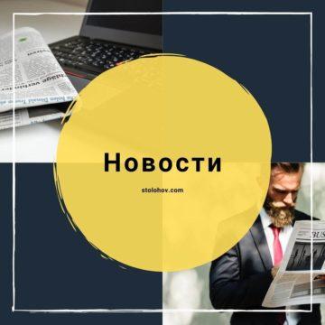 Нелегальные в России онлайн-казино и букмекерские конторы практически прекратили работу