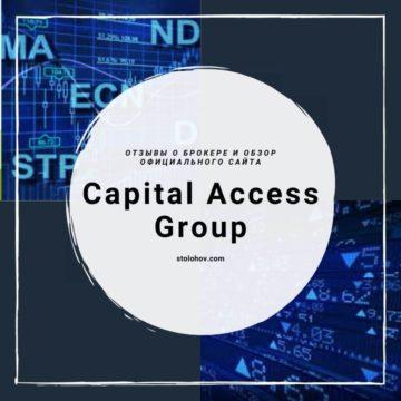 Capital Access Group: отзывы о сайте мошенников из Access Capital Markets Limited
